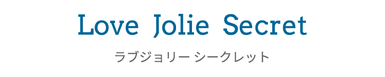 Love Jolie Secret